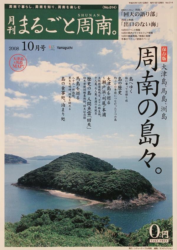 0表紙 - コピー