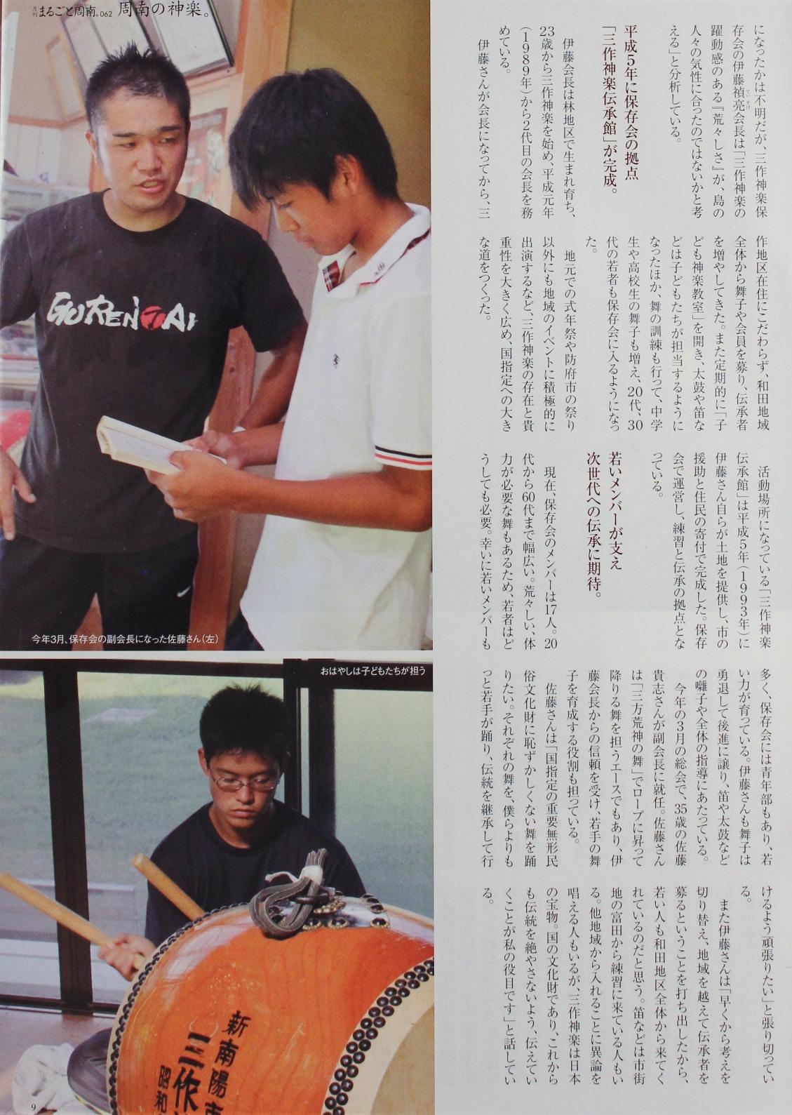 06 - コピー
