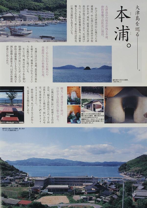 08 - コピー