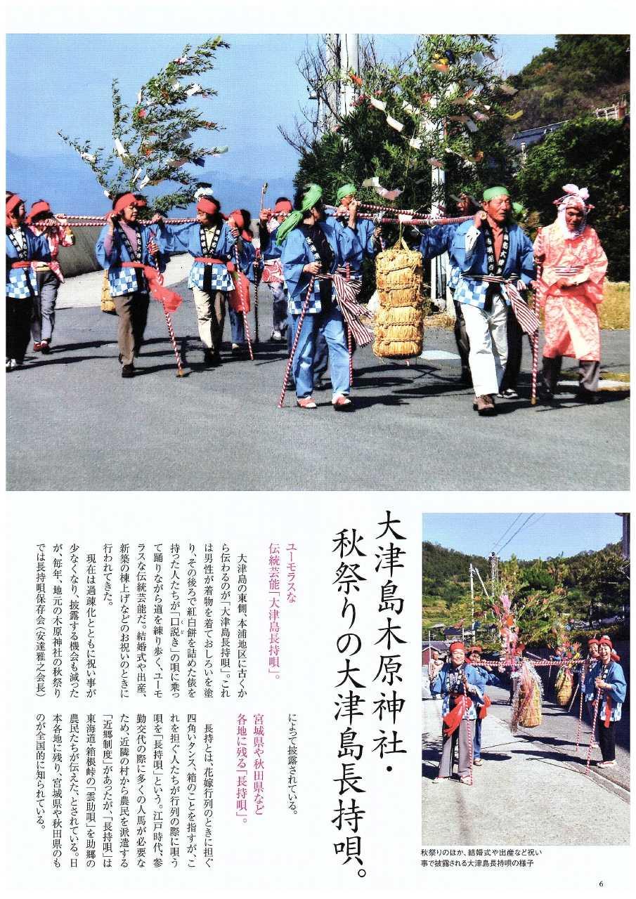 pict-2014.9「伝統芸能」が見られる周南の秋祭り0004